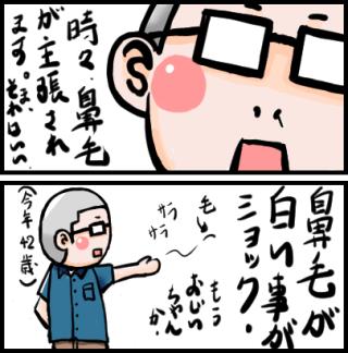 色々、頑張れ自分(^^)