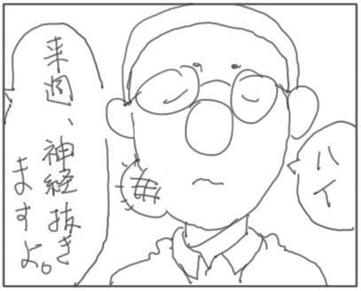 blog_import_55efdbf764f0c