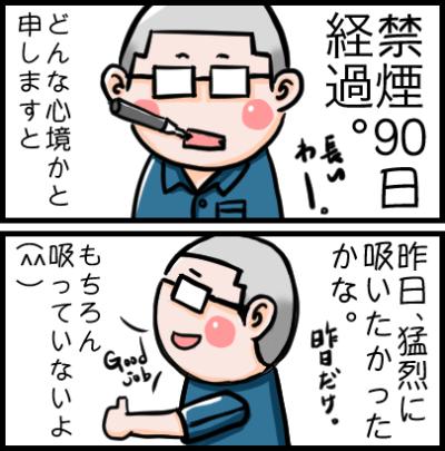 blog_import_55efdc1072391