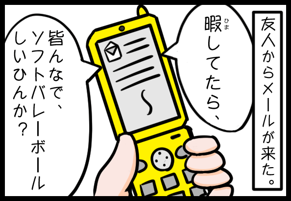 No0345_02