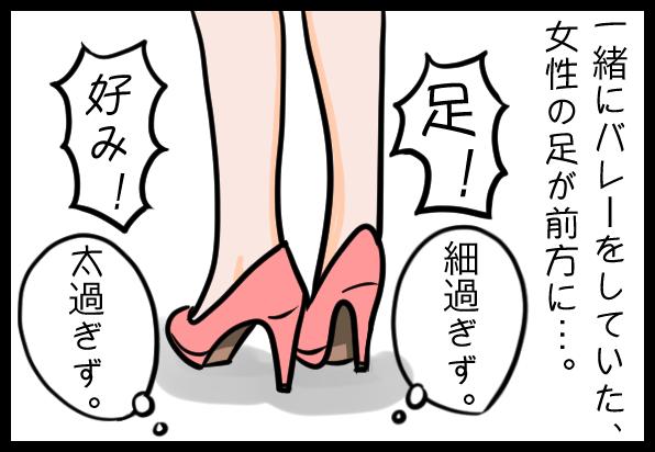 No0345_05