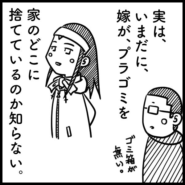 No0383