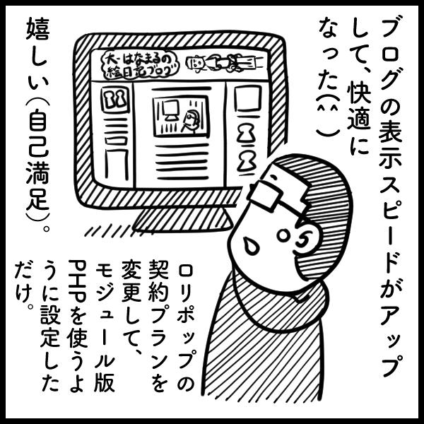 No0386