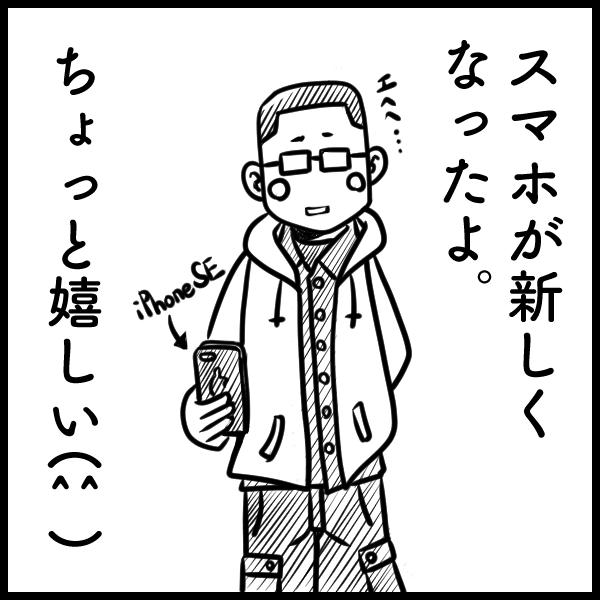 No0397