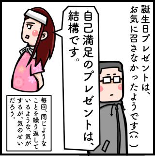 結局、自己満足なんじゃないの(^^)