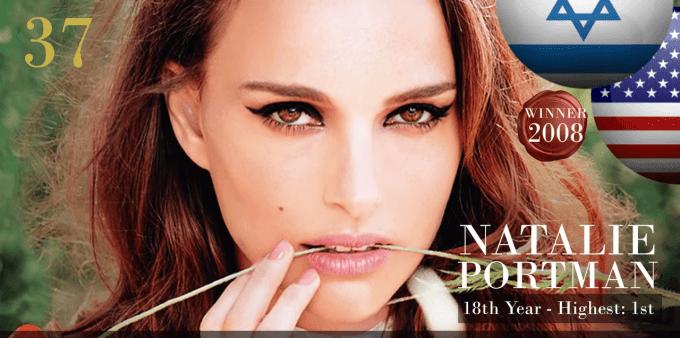 ナタリー・ポートマン 世界で最も美しい顔100人