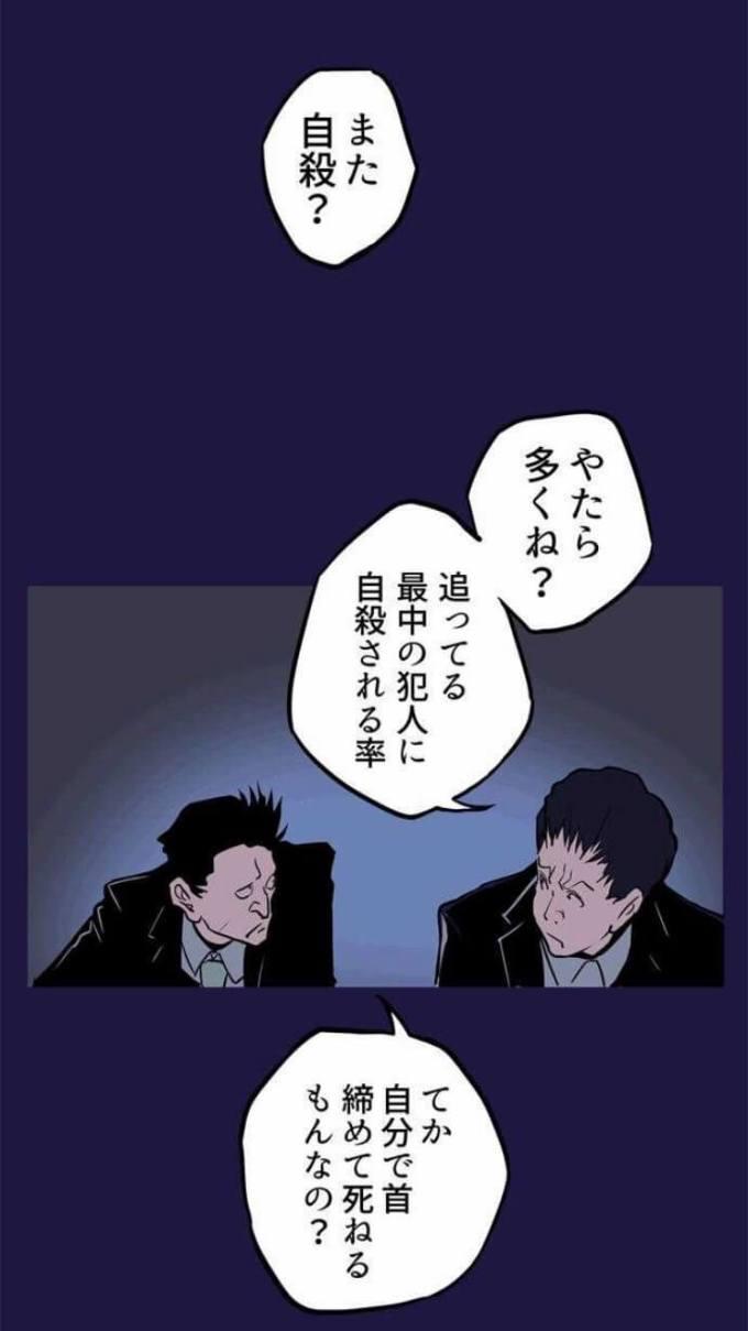 コミコ JADE チャレンジ作品