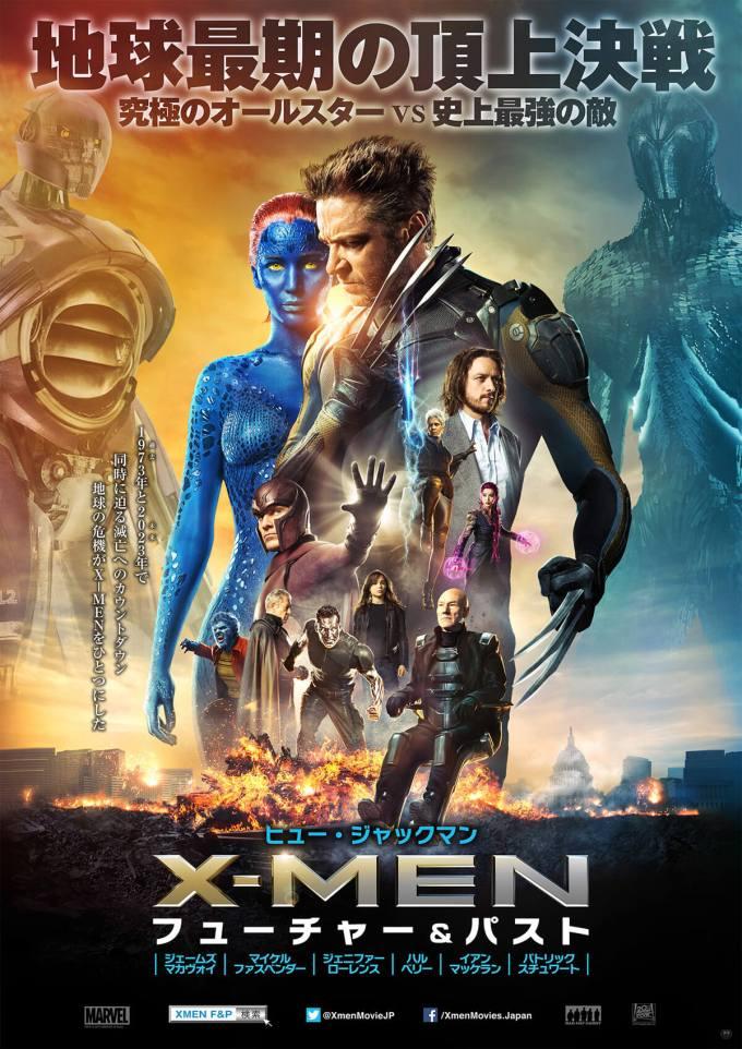 x-men(エックスメン)・ウルヴァリンのキャスト(登場人物)