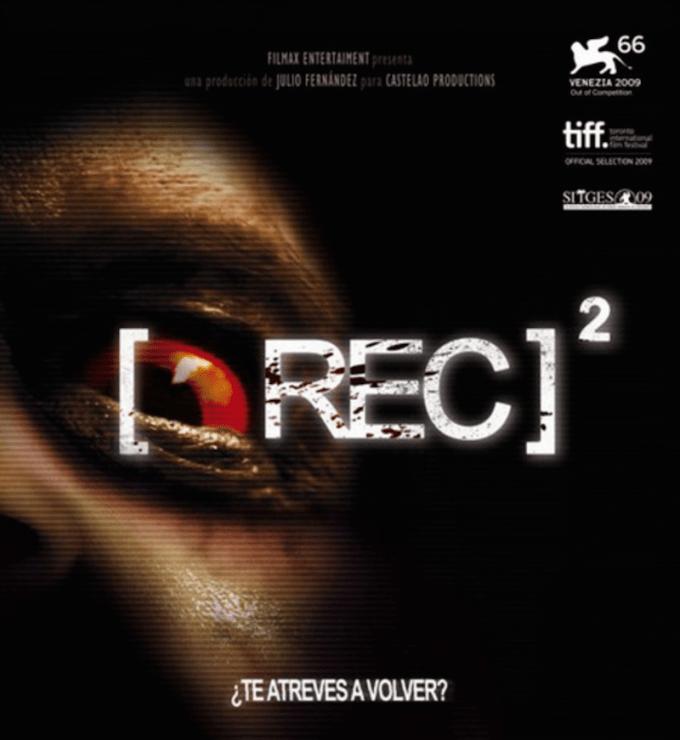 ゾンビ映画REC/レック2の画像