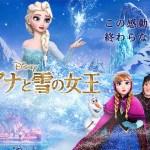 【悲報】西野亮廣が倒す(予定の)2019年のディズニー映画の一覧【えんとつ町のプペル】