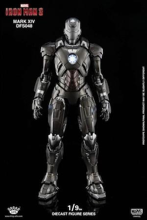 アイアンマンのアーマースーツ「マーク14」の画像