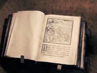 Обзоры книг