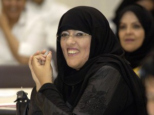 Сальва Аль-Мутейри