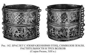 rybakov2