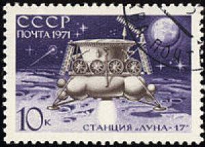 200px-Soviet_Union-1971-Stamp-0.10._Luna-17