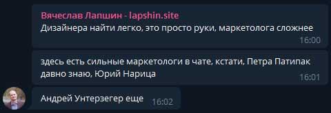 Вячеслав Лапшин рекомендует