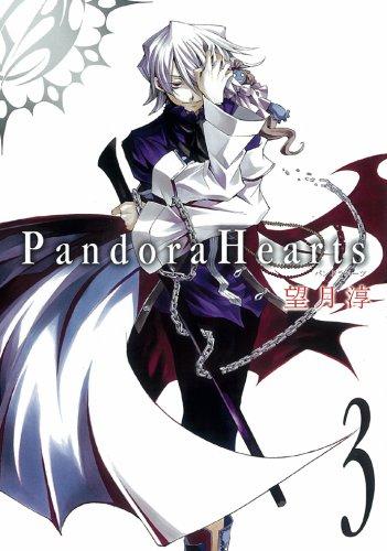 Pandora Hearts, #3