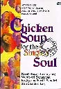 CHICKEN SOUP FOR THE SINGLES SOUL