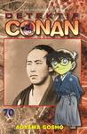 Detektif Conan Vol. 70