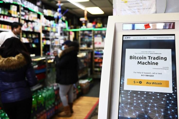 Bitcoin ATM NYC