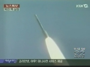 North Korea Defies U.S., Launches Another Missile