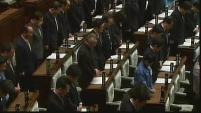 Vigil For Japan at UN Church Center