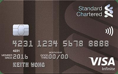Image result for standard chartered visa infinite