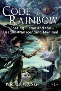 Code of Rainbow by Weiqi Wang