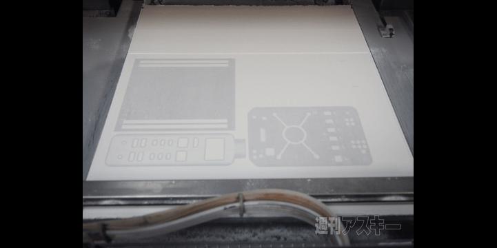mac-pro-3d printed_03
