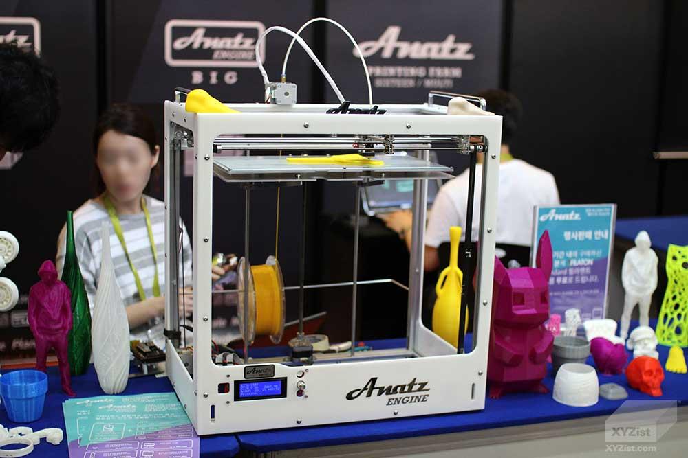 XYZist-2015_Inside_3DPrinting_Expo-Anatz_005