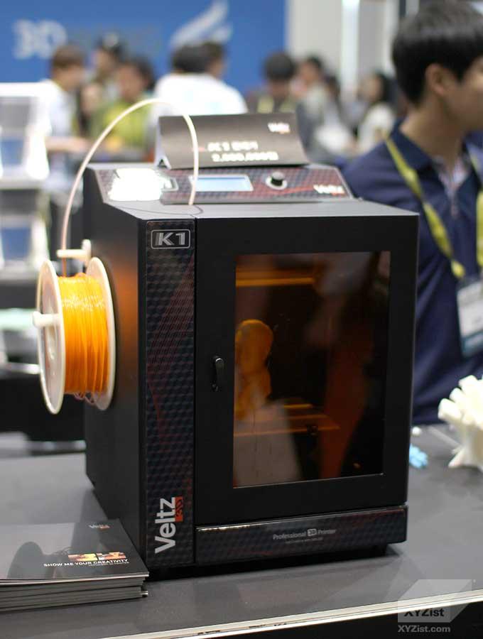 XYZist-2015_Inside_3DPrinting_Expo-Veltz3D_002