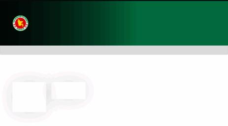 Emis Online Application & Education Directory 2021 বেসরকারি স্কুল ও কলেজের, মাদ্রাসার শিক্ষক-কর্মচারীদের জুন (২০২০) মাসের এমপিওর চেক ছাড় হয়েছে