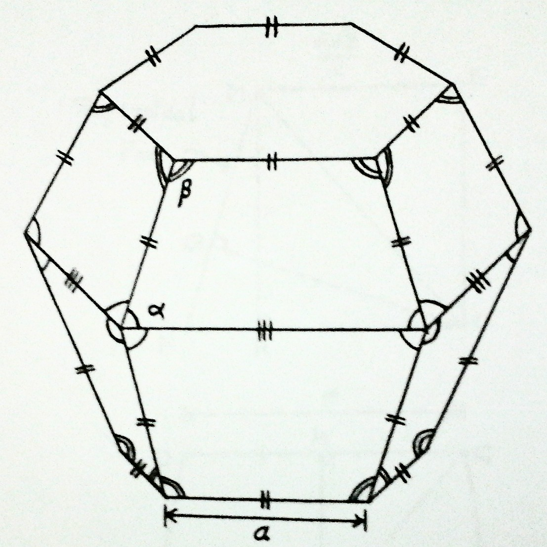 Geometry Problem On Regular Polyhedra A Challenging