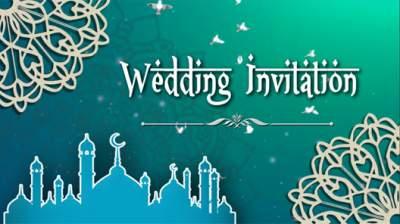 muslim wedding video invitation maker