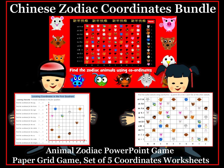 Chinese New Year Maths Coordinates Bundle By Krazikas