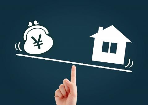 長期優良住宅化リフォームによる補助額についての参考画像