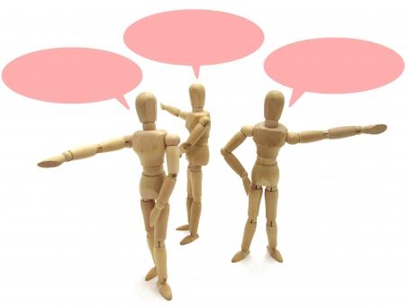 「評価site:irasutoya.com OR site:pakutaso.com OR site:photo-ac.com OR site:modelpiece.com OR site:busitry-photo.info OR site:model.foto.ne.jp OR site:food.foto.ne.jp OR site:free.foto.ne.jp OR site:pro.foto.ne.jp OR site:bijinsozai.com OR site:photomaterial.net OR site:ashinari.com OR site:kyotofoto.jp OR site:beiz.jp OR site:aki-fs.com OR site:kys-lab.com/photo OR site:sozai-free.com OR site:s-hoshino.com OR site:sozai-page.com OR site:sozaing.com OR site:futta.net OR site:tokyo-date.net OR site:photo.v-colors.com OR site:free.stocker.jp OR site:lovefreephoto.jp OR site:komekami.sakura.ne.jp OR site:imgstyle.info OR site:photosku.com OR site:techs.co.jp/photoshare OR site:coneta.jp/gallery OR site:smilar-image.com」の画像検索結果