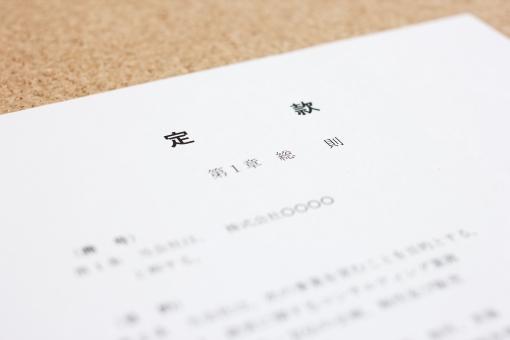 「書面site:irasutoya.com OR site:pakutaso.com OR site:photo-ac.com OR site:modelpiece.com OR site:busitry-photo.info OR site:model.foto.ne.jp OR site:food.foto.ne.jp OR site:free.foto.ne.jp OR site:pro.foto.ne.jp OR site:bijinsozai.com OR site:photomaterial.net OR site:ashinari.com OR site:kyotofoto.jp OR site:beiz.jp OR site:aki-fs.com OR site:kys-lab.com/photo OR site:sozai-free.com OR site:s-hoshino.com OR site:sozai-page.com OR site:sozaing.com OR site:futta.net OR site:tokyo-date.net OR site:photo.v-colors.com OR site:free.stocker.jp OR site:lovefreephoto.jp OR site:komekami.sakura.ne.jp OR site:imgstyle.info OR site:photosku.com OR site:techs.co.jp/photoshare OR site:coneta.jp/gallery OR site:smilar-image.com」の画像検索結果