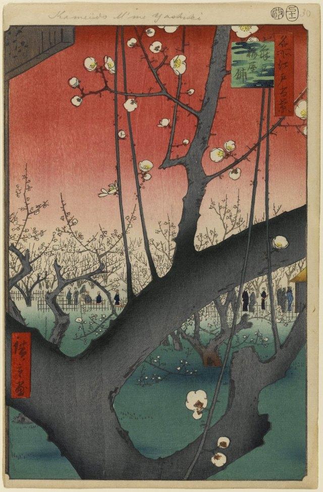 plum tree ukiyoe by Utagawa Hiroshima