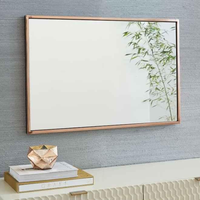 Metal Framed Wall Mirror
