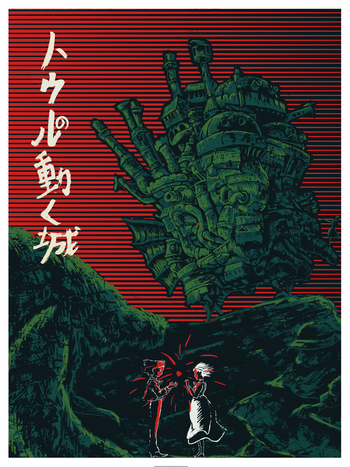 howl s moving castle poster coin op