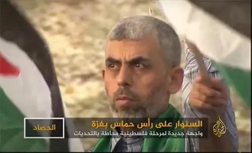 Hamas-Sinwar-Yoni.jpg