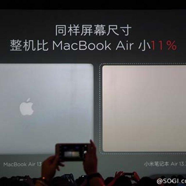 小米跨界新品 小米筆電Air上市前動手玩