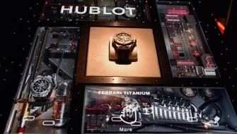 Baselworld 2017, Hublot, first Ferrari designed watch