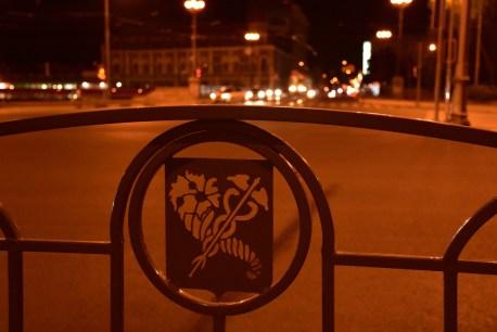 Kharkov's Coat of arms