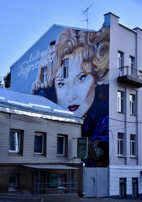The portrait of the renowned actress Lyudmila Gurchenko on Kravtsova Ln