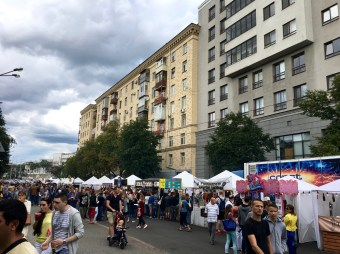 FOOD FESTIVAL IN THE PARK STRELKA (ARROW)