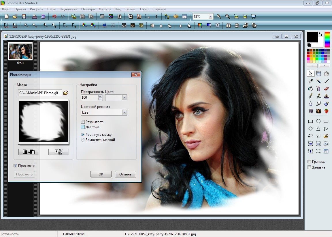 PhotoFiltre Studio X 10.14.1 Crack + Serial Key[Latest]