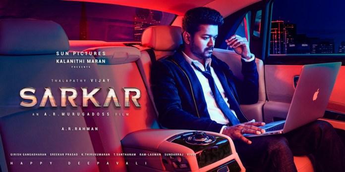 Sarkar Second Look poster with Vijay