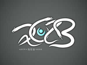 Happy New Year Background With 2013 New Year Symbol Snake Royalty     Subscription Library Happy New Year Background With 2013 New Year Symbol  Snake